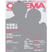 CINEMA SQUARE vol.97(HINODE MOOK 497) [ムックその他]