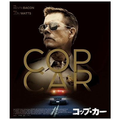 COP CAR/コップ・カー スペシャル・プライス [Blu-ray Disc]