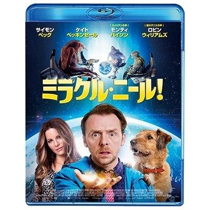 ミラクル・ニール! スペシャル・プライス [Blu-ray Disc]