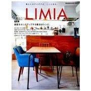LIMIA [単行本]