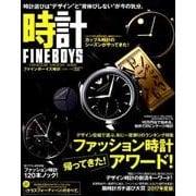 FINEBOYS時計 vol.13 [ムック・その他]