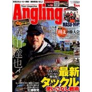 Angling Fan (アングリング ファン) 2018年 01月号 [雑誌]