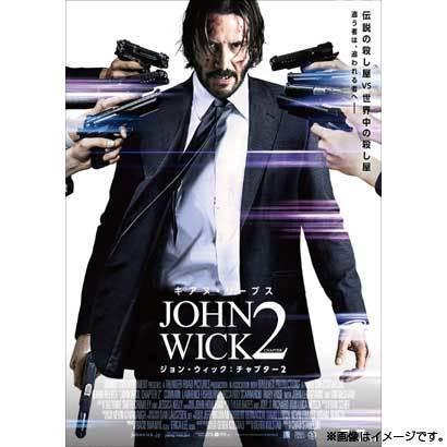 ジョン・ウィック:チャプター2 [UltraHD Blu-ray]