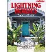 ライトニングハウス LIGHTNING HOUSES [ムック・その他]