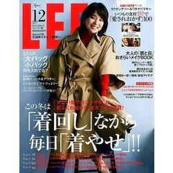 LEE(リー) コンパクト版 2017年 12月号 [雑誌]