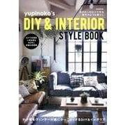 yupinoko's DIY&INTERIOR STYLEBOOK [ムック・その他]