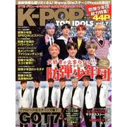 K-POP TOP IDOLS vol.7 [ムック・その他]