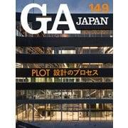 GA JAPAN 149 [全集叢書]