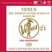 ヴィーナス・アメイジングSACD スーパー・サンプラー Vol.21