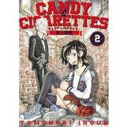 CANDY&CIGARETTES 2(ヤングマガジンコミックス) [コミック]