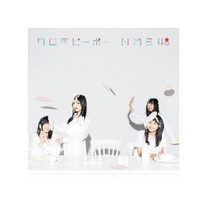 NMB48/ワロタピーポー