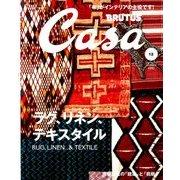 Casa BRUTUS (カーサ ブルータス) 2017年 12月号 [雑誌]