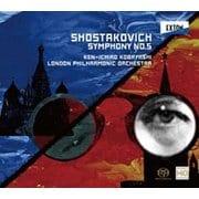 ショスタコーヴィチ:交響曲 第5番