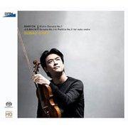 バルトーク:ヴァイオリン・ソナタ 第1番 J.S.バッハ:無伴奏ソナタ 第3番&パルティータ 第3番