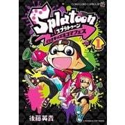 Splatoon イカすキッズ4コマフェス<1>(コロコロコミックス) [コミック]