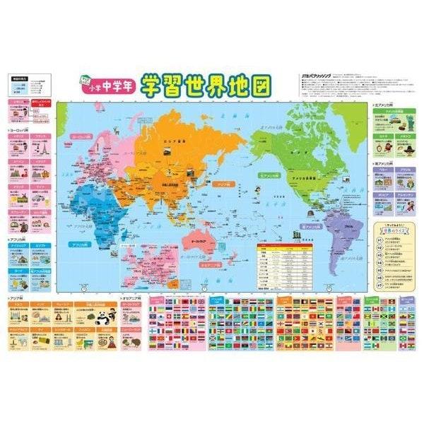 小学中学年学習世界地図-キッズレッスン [単行本]