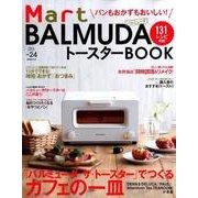 Mart BALMUDAトースターBOOK-パンもおかずもおいしい!(Martブックス VOL. 24) [ムックその他]