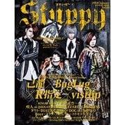Stuppy Vol.18 [ムック・その他]