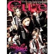 Cure (キュア) 2018年 01月号 [雑誌]