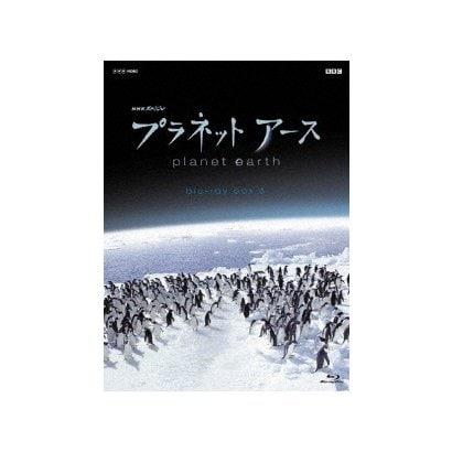 プラネットアース 新価格版 ブルーレイ BOX 3 [Blu-ray Disc]