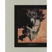 MADARA ARCHIVES〈5〉魍魎戦記MADARA画集 MADARA RE:COLORS+ [単行本]
