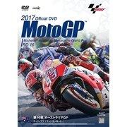 2017MotoGP公式DVD Round 16 オーストラリアGP [DVD]