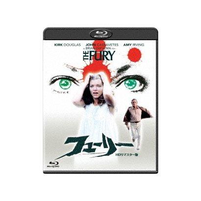 フューリー -HDリマスター版- [Blu-ray Disc]