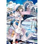 ARIA 完全版 ARIA The MASTERPIECE(7):ブレイドコミックス [コミック]