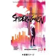 スパイダーグウェン:グレイター・パワー(ShoPro Books) [単行本]