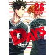 DVD付き DAYS(26)限定版 [コミック]
