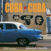 CUBA★CUBA(キューバ・キューバ) [単行本]