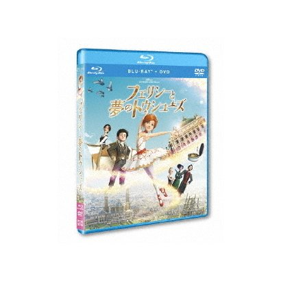 フェリシーと夢のトウシューズ [Blu-ray Disc]