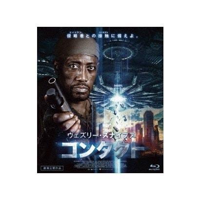 ウェズリー・スナイプス コンタクト [Blu-ray Disc]
