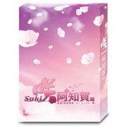 ドラマ「咲-Saki-阿知賀編 episode of side-A」豪華版Blu-ray BOX