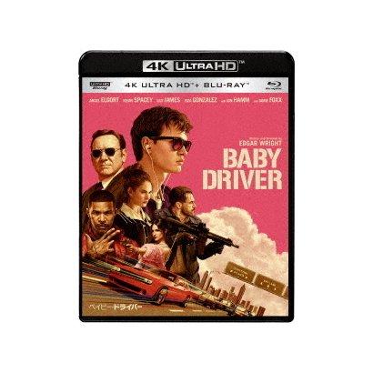 ベイビー・ドライバー [UltraHD Blu-ray]