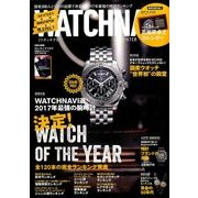 WATCH NAVI (ウォッチ・ナビ) 2018年 01月号 [雑誌]