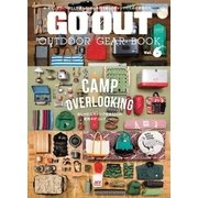 GO OUT OUTDOOR GEAR BOOK Vol.6 [ムック・その他]