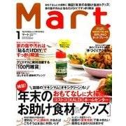 Mart (マート) 2018年 01月号 [雑誌]