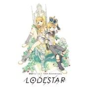 KARENT presents 鏡音リン・レン 10th Anniversary -LODESTAR- [CD]
