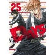 DAYS 25(少年マガジンコミックス) [コミック]