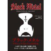 ブラック・メタル―サタニック・カルトの30年史 [単行本]