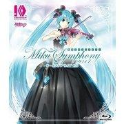 初音ミクシンフォニー Miku Symphony 2017 オーケストラ ライブ Blu-ray