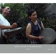 Gong Culture of Southeast Asia vol.4 : Co-Ho, Vietnam