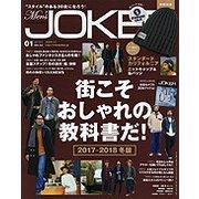 Men's JOKER (メンズ ジョーカー) 2018年 01月号 [雑誌]