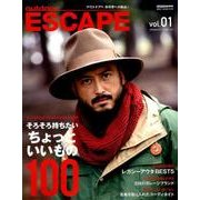 outdoor ESCAPE vol.01 (CARTOPMOOK) [ムック・その他]