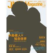 J Movie Magazine(ジェイムービーマガジン) Vol.30 (パーフェクト・メモワール) [ムック・その他]