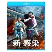 韓国・アジア映画