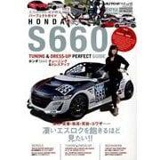 S660:カートップムック [ムック・その他]