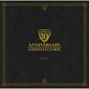 ω-Force 20th Anniversary Complete CD-BOX
