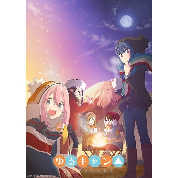 ゆるキャン△ DVD (1) [DVD]